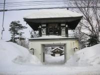 当別町の入口にある全久寺
