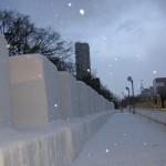 市民雪像用の雪の塊
