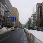 大通から正面に札幌駅