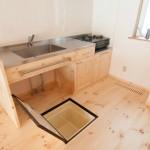9.キッチンと床下収納