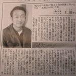 2017.10.6 付4p目